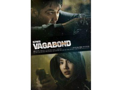 韓国ドラマ『バガボンド』